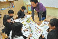 英語 小学生