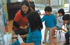 中国語 年少 小学生