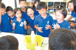 過酸化水素の分解反応を利用した実験に子どもたちも大興奮!